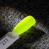 Гель лак UV гель лак цвет: 277